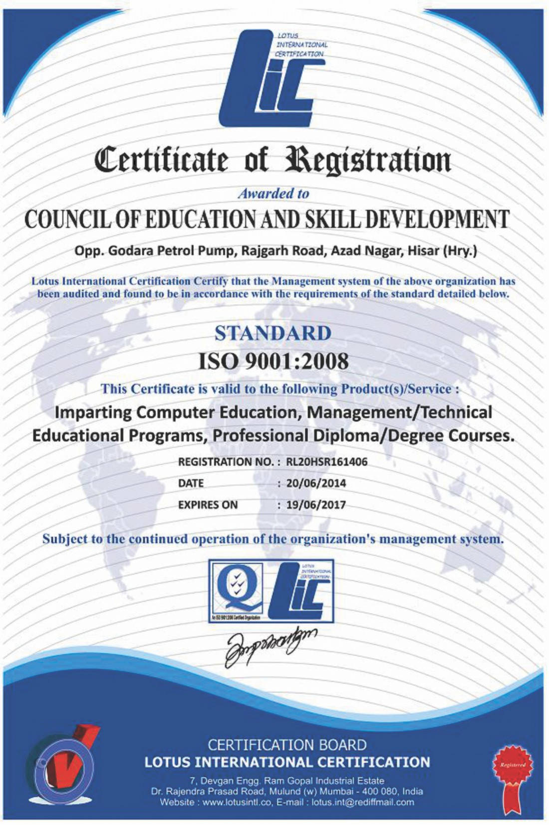 certification_registration